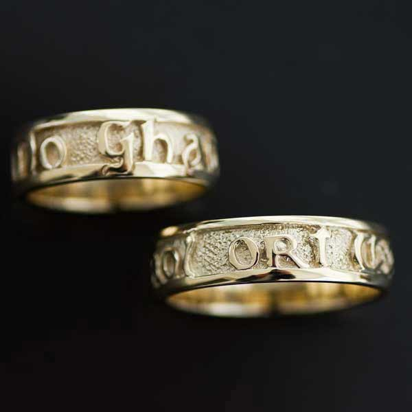 Scottish Love Ring 9ct Gold - My Love With You (2)