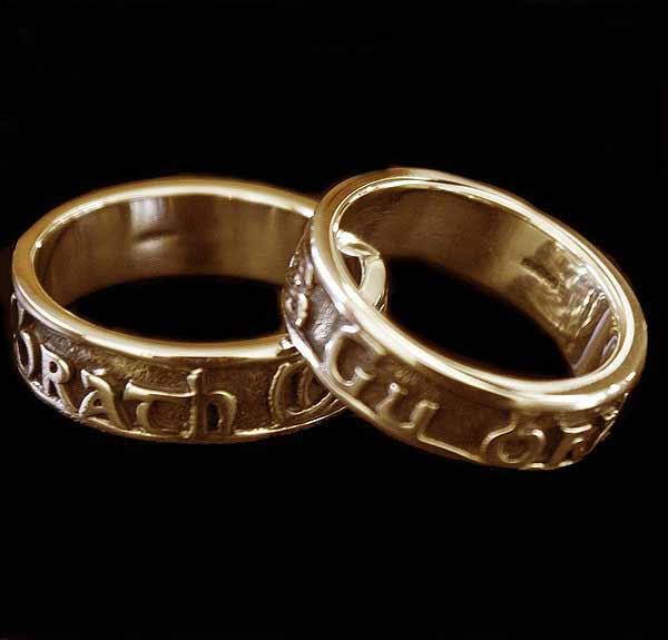 Scottish Love Ring 9ct Gold - Forever
